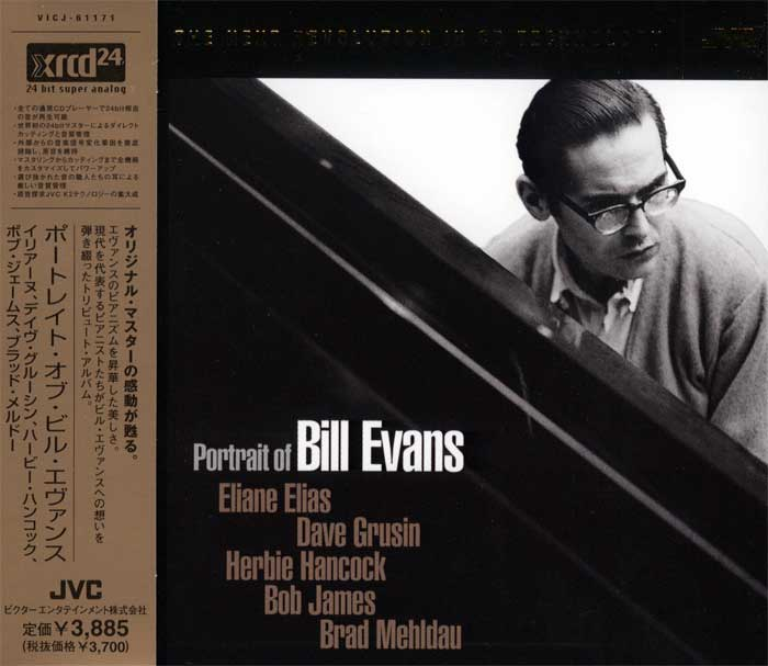 Portrait of Bill Evans